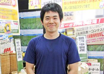 山下寿一郎 店長・お米担当 ライスアドバイザー〈JMAA認定〉
